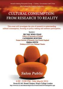 Salon PUblic Poster